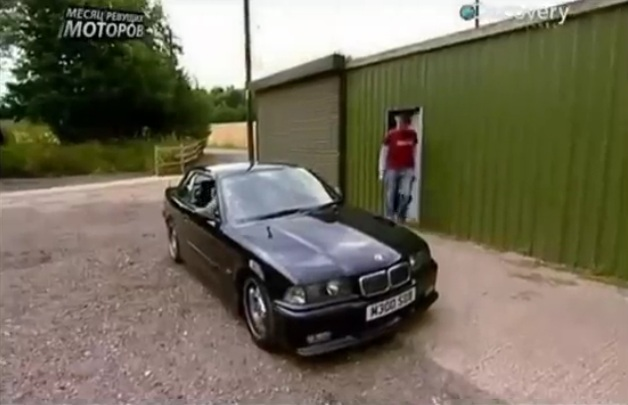 Maxinatory ru  BMW M3 E36