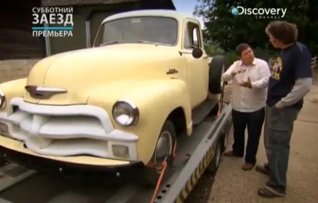 Maxinatory ru Chevrolet 3100