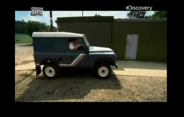 Maxinatory ru Land Rover Defender 90