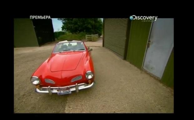 Maxinatory ru Volkswagen Karmann Ghia
